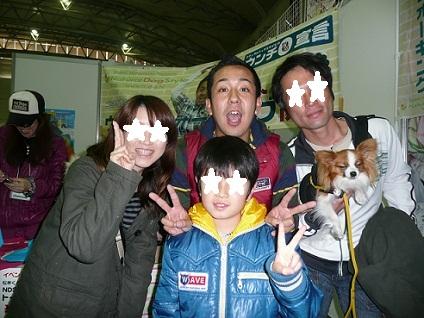 b2011010916.jpg