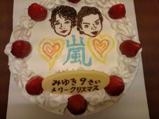 あらしケーキ