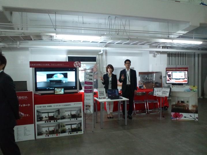 森&山田inバンブーエキスポ2012