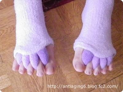 スリムウォーク 足指セラピーは指がかなり広がる