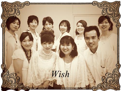 Wish-1.jpg