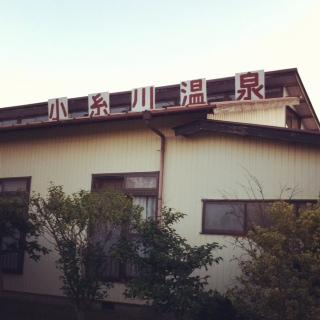 koitogawa.jpg