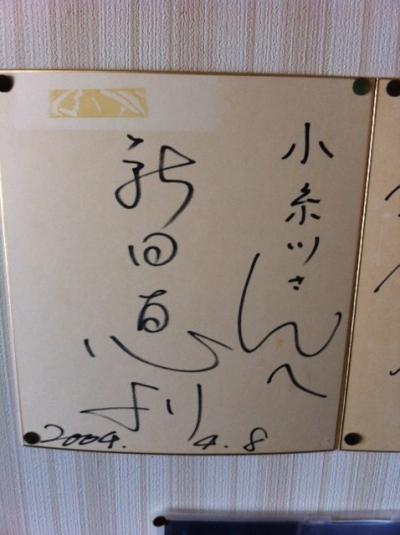 sain_convert_20111229180732.jpg