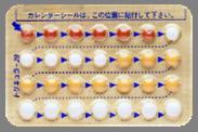 pill[1]