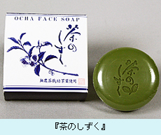 20110819_sizuku230px[1]