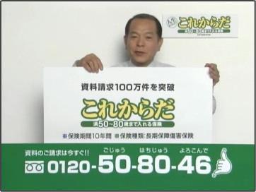 0a69130c[1]