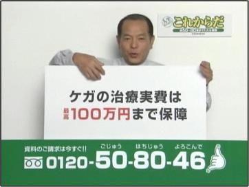 669610be[1]