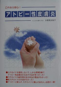 book6[1]