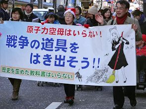 121209nocvn_winter_parade001[1]