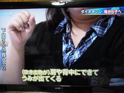 RIMG0699.jpg