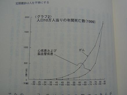 RIMG1023.jpg