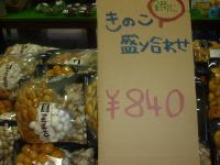 螳カ蠎ュ闖懷恍+100_convert_20110929093113