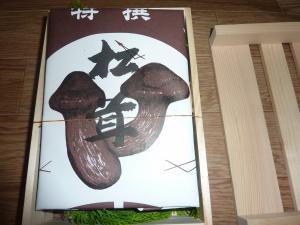 螳カ蠎ュ闖懷恍+130_convert_20110930082853