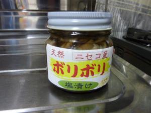 螳カ蠎ュ闖懷恍+214_convert_20111010150658