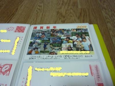 螳カ蠎ュ闖懷恍+573_convert_20121108073012