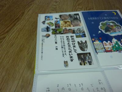 螳カ蠎ュ闖懷恍+572_convert_20121108073046