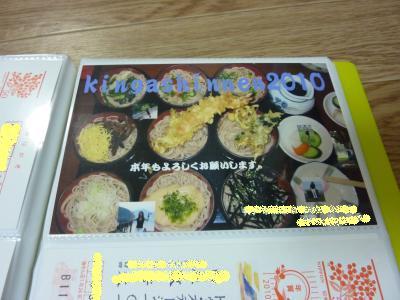 螳カ蠎ュ闖懷恍+570_convert_20121108073153