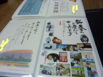 螳カ蠎ュ闖懷恍+571_convert_20121108073122