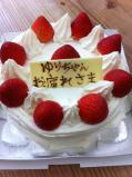 ゆりちゃnケーキ