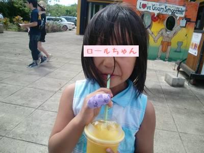 CIMG7152_20100314220137.jpg