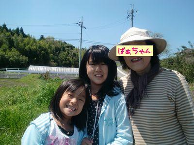 CIMG7656.jpg