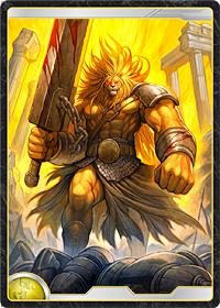 獅子頭の大剣使い