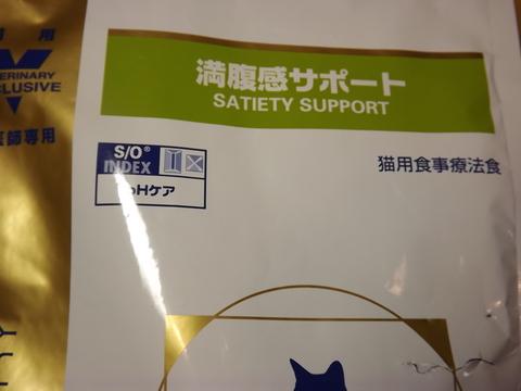 DSCF4296.jpg