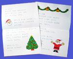 サンタさんからの手紙 2011