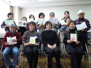 西東京市ひばりヶ丘公民館絵本講座