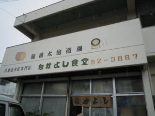 DSCN1608_056.jpg