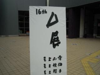 DSCN1693_087.jpg