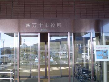 市役所玄関
