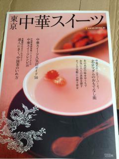 china_sweets1