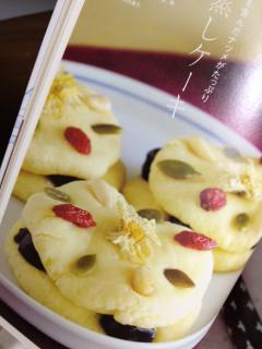 china_sweets3