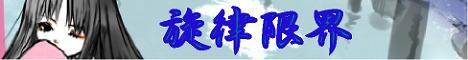 sen_ban2.jpg