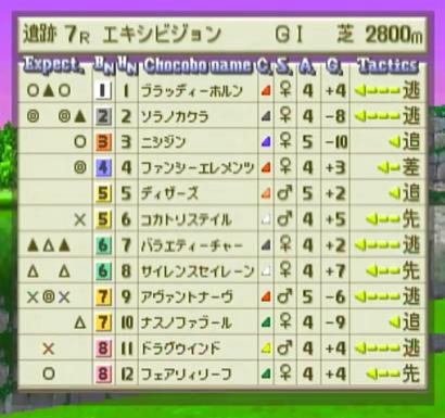 GF2-1.png