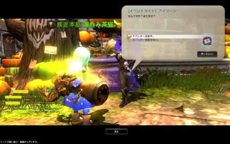 DN 2012-10-22 23-58-04 Mon