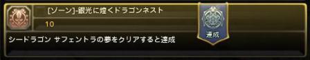 mb_sd.jpg