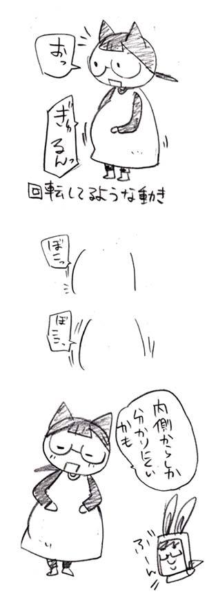 野原家イラスト01