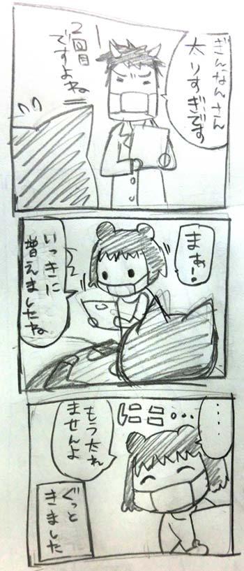 野原家イラスト02