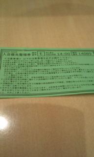 20111218065818.jpg