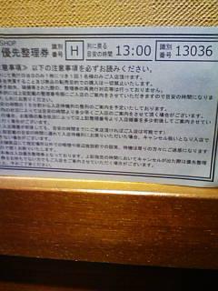 20121208091429.jpg