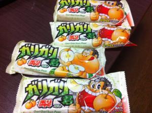 fc2blog_20121016215507136.jpg
