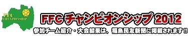 77-1-logo.jpg