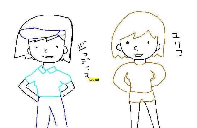 平成22年11月11日(木) ねぎさん絵