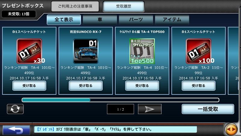 IMG_2941 (800x451)