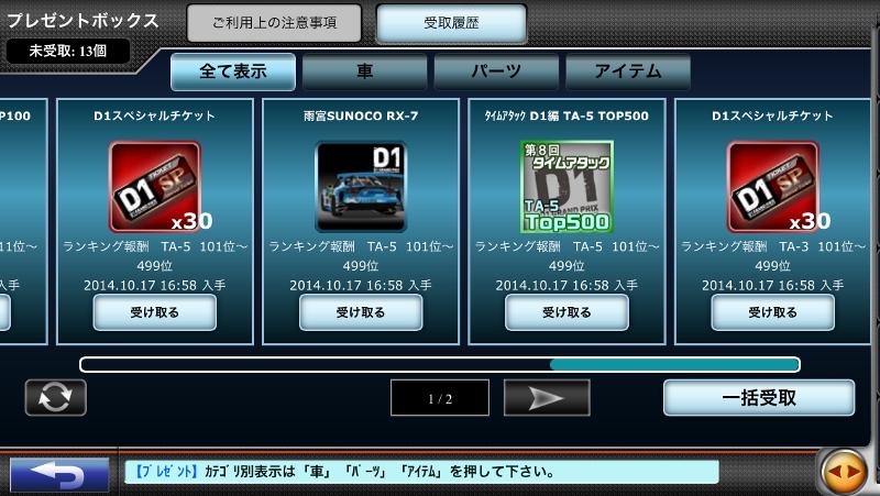 IMG_2943 (800x451)