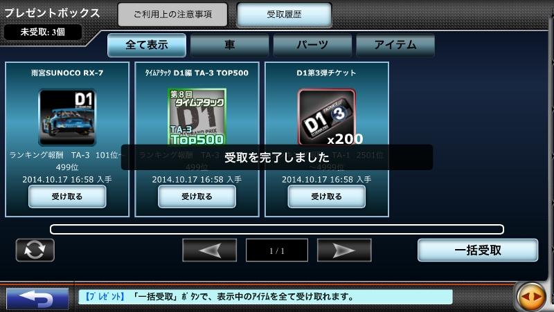 IMG_2944 (800x451)