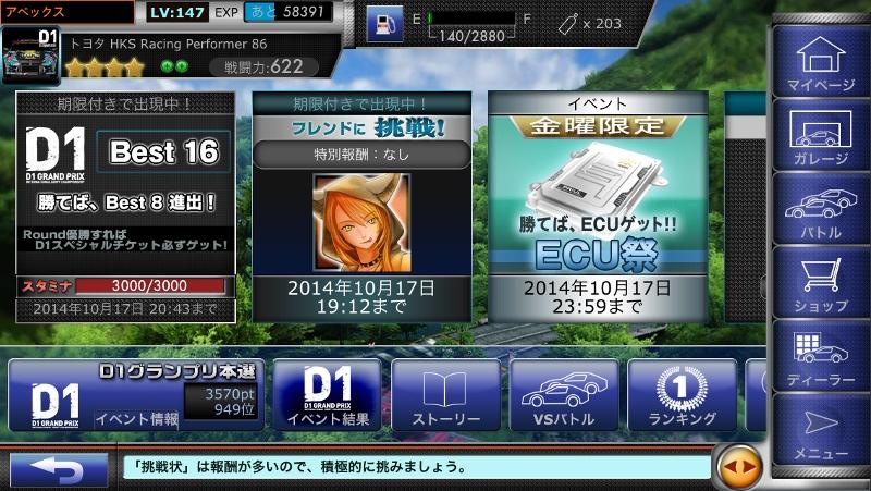 IMG_2959 (800x451)