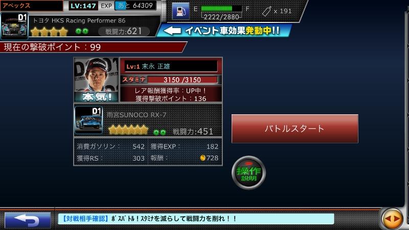 IMG_2956 (800x451)